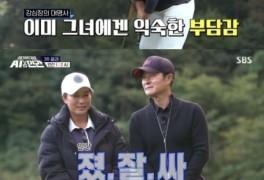 'AI vs 인간' 박세리