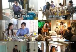 '오월의 청춘' 이도현-금새록, 카메라 밖에서는 찐친 모드..빛나는 팀워크