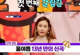 """'사랑의 콜센타' TOP6, 캡6와 대결 최종우승…현영 """"TOP6에 길들여진 기계""""(종..."""
