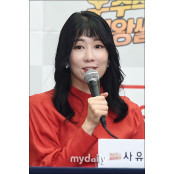 """사유리, 애플힙 뒤태 자랑 """"엉덩이 엉덩이뒤태 운동"""""""