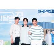 [MD포토] 성동일-여진구-김희원