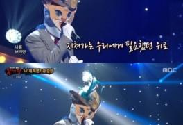 '복면가왕' 부뚜막 고양이, 페노메코 잡고 5연승 질주…갈소원·김립·주다인...
