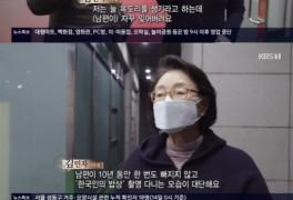 """김민자 """"남편 최불암, 10년간 '한국인의 밥상' 촬영 불참 無…대단해"""""""