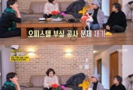 """김청 """"과거 감금·성폭"""