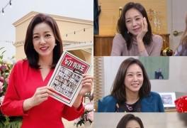 """'누가 뭐래도' 조미령, """"어려운 시기 무사히 촬영 감사해"""" 종영 소감"""