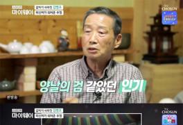 """김병조 """"최전성기에 전당대회 참석 후 추락""""('마이웨이')"""