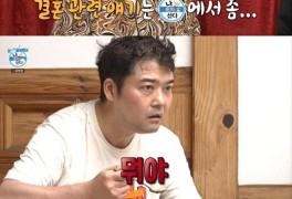 """'나혼산' 전격복귀 전현무 """"결혼 얘기, 여기선 좀…"""" [종합]"""
