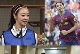 """'축구에 진심인' 최여진 """"연습하다 치마 찢어져"""" ('골 때리는 그녀들')"""