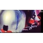 '여친구함 헬멧' 스노보드 여친구함 선수 휴대폰, 문자 여친구함 폭탄에 '정지'