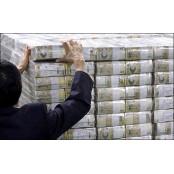 '인성평가' 활용한 대출 이피엘 제도 눈길…국내는?