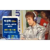 '경락 마사지' 박경락 사망, 향년 35세