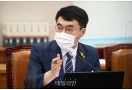 """'좌표찍기 논란' 김남국, 결국 사과…""""오해 일으켜 죄송"""""""