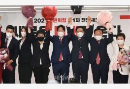 당대표 이준석…최고위원 조수진·배현진·김재원·정미경·김용태(종합)