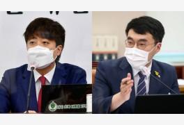 """이준석 때리는 김남국 """"지원서 공개? 논점 흐리지 말고 대답하라"""""""