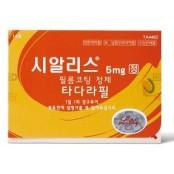 한국릴리 '시알리스 5mg 매일 복용법' 시알리스 5mg 2주 단위 패키지 출시