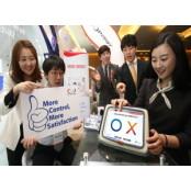 한국메나리니 '프릴리지' 출시 프릴리지 100일 기념 사내이벤트 프릴리지 진행