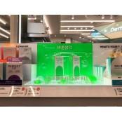"""바른생각, 남녀 함께하는 바른생각콘돔 올바른 피임 캠페인…""""자사몰 바른생각콘돔 여성회원 증가"""""""