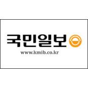 국민일보 차장단·10년차 이하 성기능개선 기자들