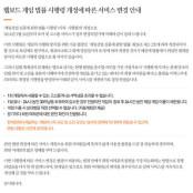 [취재수첩] '웹보드게임 훈풍' 우리 정부에 기대하는 것 고스톱게임하기