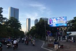 그라비티, 베트남 게임