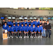 울산 U-17팀, 2015 J리그 U-17 그린포비돈 챌린지컵 우승 도전