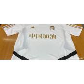 '힘내라 중국' 레알, 셀타비고 레알 경기전 특별한 티셔츠로 셀타비고 레알 중국 응원 예정 셀타비고 레알