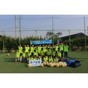 스포츠 토토와 함께하는 토토하는방법 어린이 축구교실 개최 토토하는방법