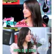 """소녀시대 """"과거 보이콧 핑크봉 당했다""""…보이콧이 뭐길래?"""