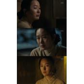 '대박' 윤진서, 노름꾼 노름닷컴 아내에서 왕의 여자로…파란만장 노름닷컴 인생곡선 예고