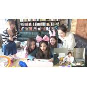 에이프릴 단독 리얼리티 방송 '에IF릴' 4화 공개 온라인릴게임정보