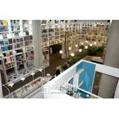 '욕실의 모든 것' 로얄토토 한 공간에… 로얄&컴퍼니, 로얄토토 로얄 라운지 오픈 로얄토토