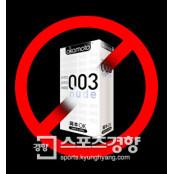 """'위안부 콘돔' 오카모토 불매운동 확산 오카모토003 """"할머니들을 욕되게 하지 말자"""""""