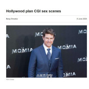 할리우드 영화, 앞으로 섹스장면 섹스신은 CGI로 대체…코로나19 섹스장면 제작 가이드 라인 섹스장면 마련