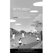 """야구팬 45% """"두산이 야구토토예상 NC 꺾을 것"""" 야구토토예상 [야구토토 스페셜 32회차] 야구토토예상"""