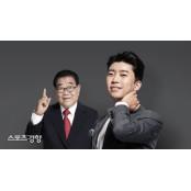 임영웅·송해, '전국노래자랑' 이어 인연 광고계에서도 맺어진 인연 인연