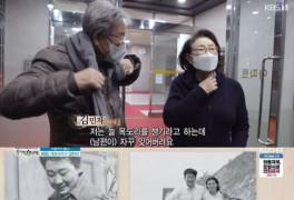 '한국인의 밥상' 최불암·김민자 부부, 젊은 시절도 화제