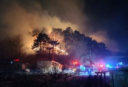강원 양양 사천리 산불
