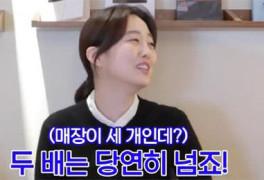 '오상진♥' 김소영
