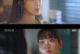 '펜트하우스3' 한지현의 흑화, 엄기준과 손잡았다 [종합]