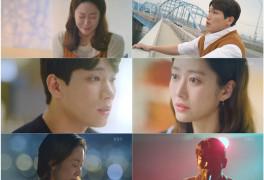 '광자매' 전혜빈-김경남, 이별 선언…맴찢 31.5% [종합]