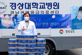 영탁 팬, 의료진 등에 음료 기부