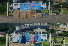 임영웅 팬클럽, 데뷔 5주년 맞아 장애인 단체에 물품 기부
