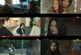 '너를 닮은 사람' 3회, 고현정·신현빈 첫만남 등장