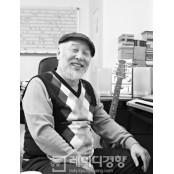 [명사에게 행복을 듣다]김도향의 기분 좋아지는 인터뷰