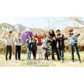 SBS-TV '불타는 청춘' 싱글 중년들의 즐겨박기 유쾌한 청춘 찾기