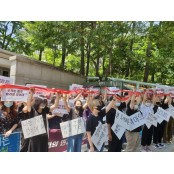 조주빈 재판 시작…여성단체, 여성알바 법정 최고형 선고 여성알바 촉구