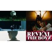 더보이즈, 'REVEAL' 뮤직비디오 늑대비디오 티저 공개…늑대소년 소환 늑대비디오