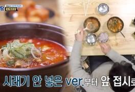 '골목식당' 백종원X