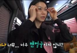 '전참시' 김옥빈, 광채