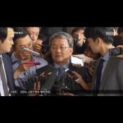[이브닝 이슈] 정운호 서산불법도박 로비 의혹 홍만표, 서산불법도박